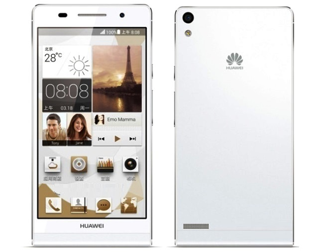 huawei phone p6 price. huawei-ascend-p6-white-640×528 huawei phone p6 price