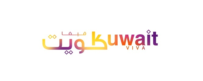 Viva Kuwait launches unlimited data roaming - Central Asian