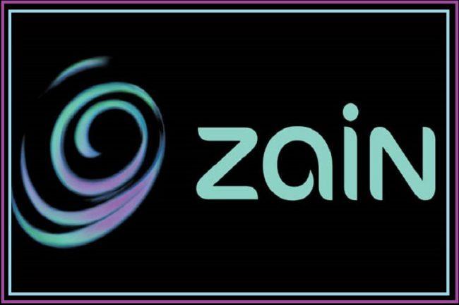 Zain Group announced new chairman - Central Asian Cellular Forum