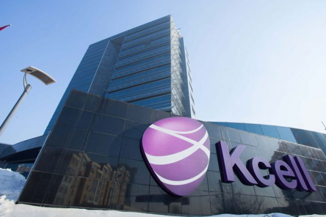 Kcell eliminates international SMS from tariffs