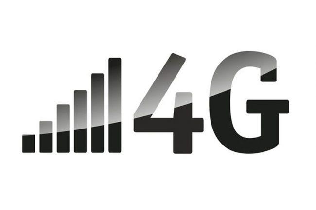 Beeline to Deploy 4G network in 11 Cities of Uzbekistan