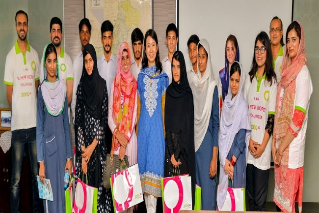 Zong 4G Invites Underprivileged Students at its HQ-PR