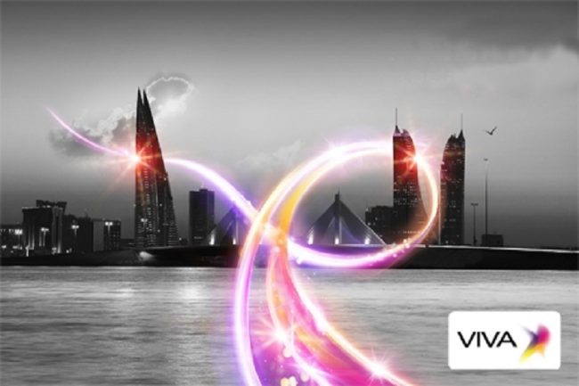 VIVA has Now launched Talent Building Program With Huawei