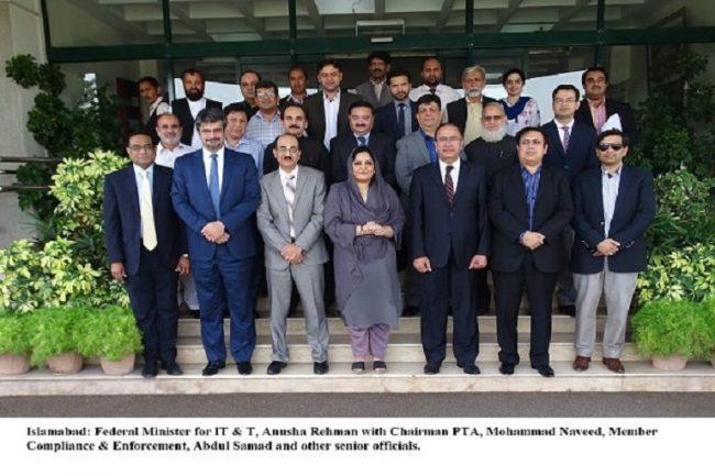 Federal Minister for IT&Telecom, Anusha Rahman Visits PTA