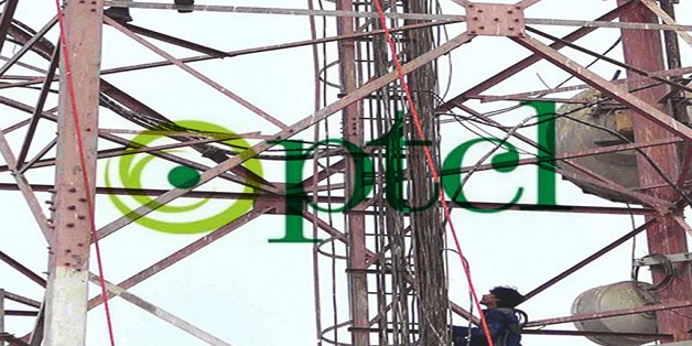 PTCL Upgrades Nine Exchanges in Seven Cities